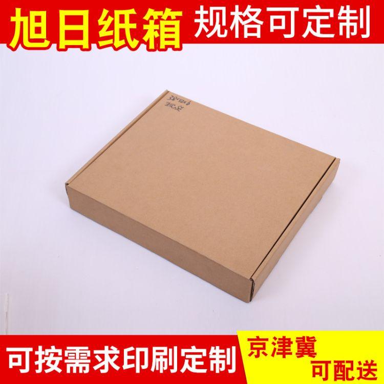 廠家直銷特硬飛機盒 打包盒現貨快遞飛機紙盒物流包裝包裝定做