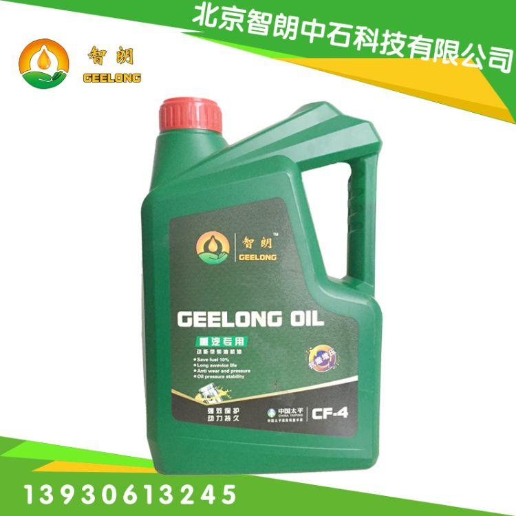 柴油机油 耐低温抗氧化CF-4柴油机油 移动式发动机柴油机油批发