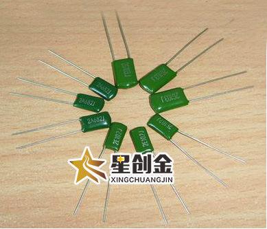 厂家供应生产 2A102J 涤纶电容 100V 原装环保正品