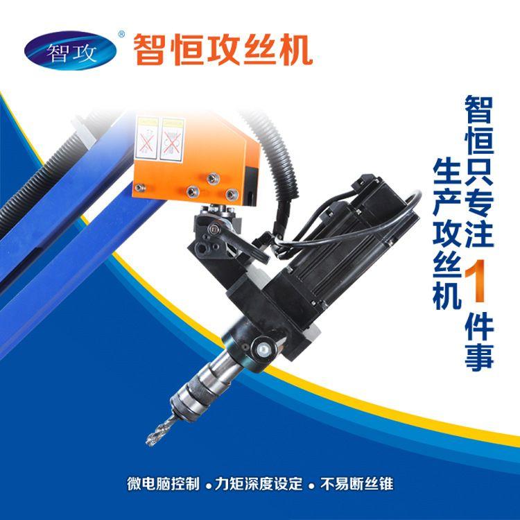 批发 M6至M30标准加长万向型电动攻丝机ZHD601S自动单轴攻丝机
