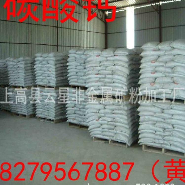 江西厂家批发轻质碳酸钙 沉淀碳酸钙 超白超细工业碳酸钙