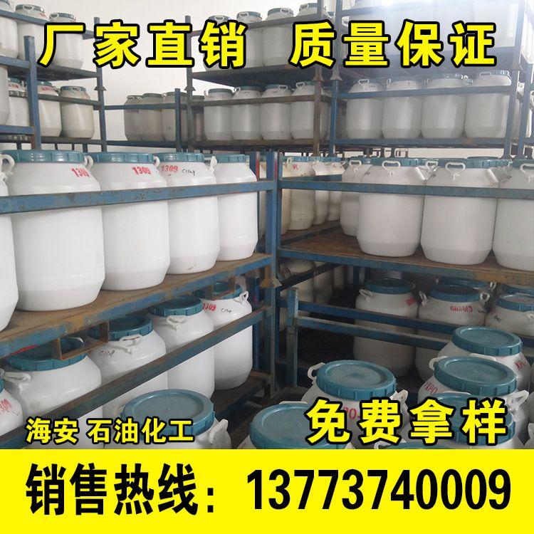 厂家促销乳化剂O-5 平平加o-5  脂肪醇聚氧乙烯醚