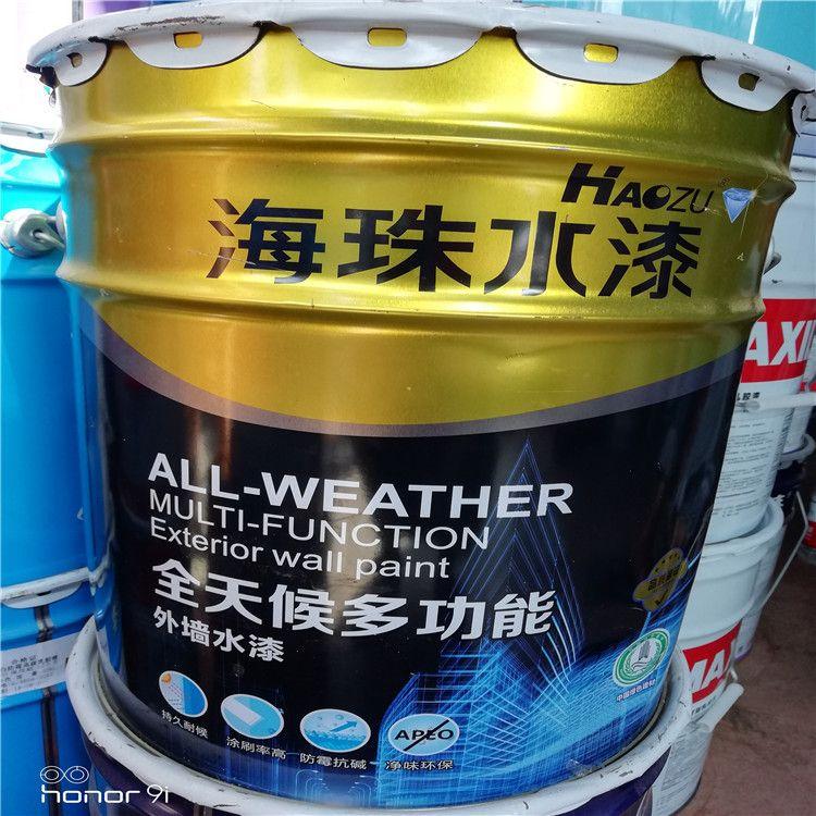 批发零售 海珠水漆 全天候多功能外墙漆 乳胶漆 户外墙面漆