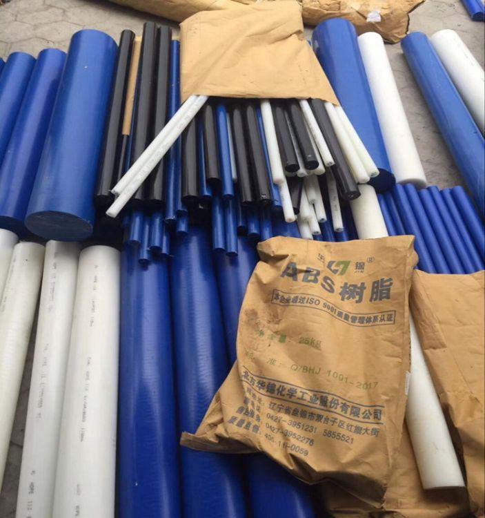 蓝色PA6尼龙棒 聚酰胺板加工 黑色尼龙棒 白色尼龙棒 塑料板棒