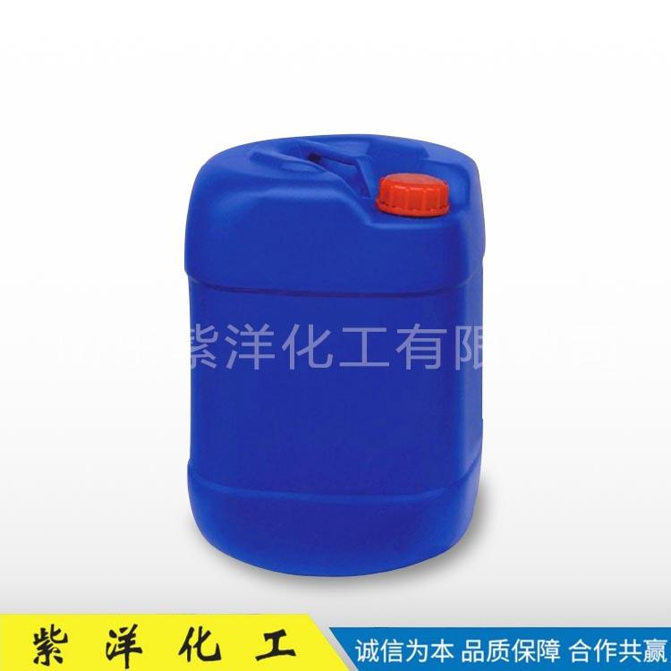 厂家直销 消泡剂 污水处理消泡剂 有机硅胶消泡剂