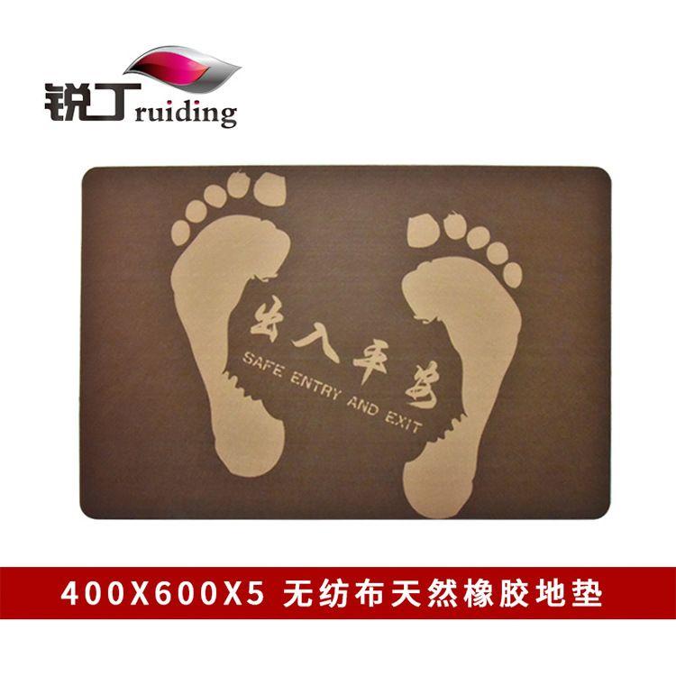 锐丁天然橡胶地垫 400X600X5无纺布天然橡胶地垫厂家厂价批发地垫