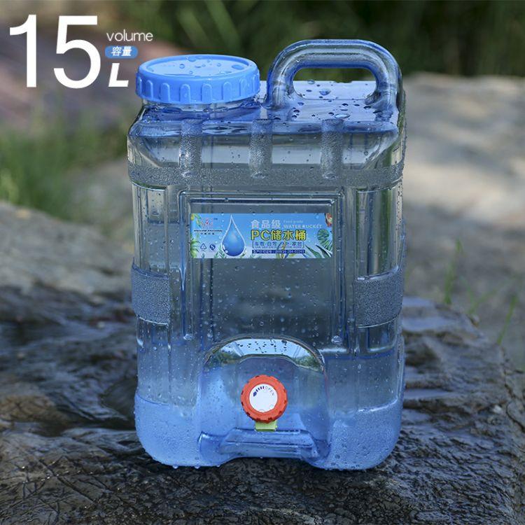 15L户外塑料纯净水桶带龙头便携食品级车载自驾饮用水桶野营方桶