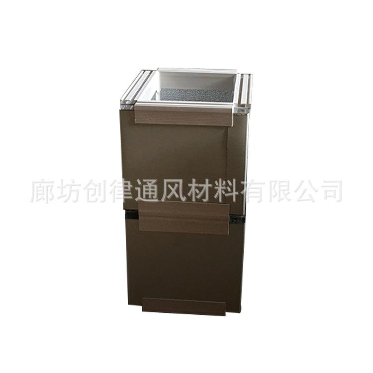 厂家生产 酚醛保温风管板 单面彩钢酚醛风道 酚醛隔热板