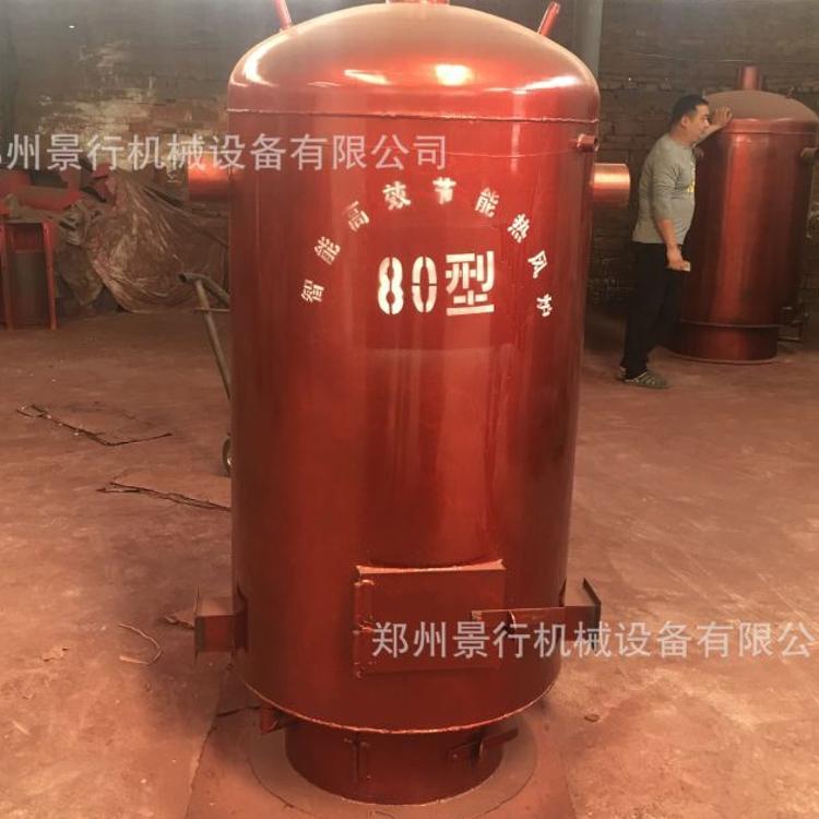 热销养殖燃煤暖风炉 蔬菜花卉种植热风炉 猪鸡舍节能取暖风设备