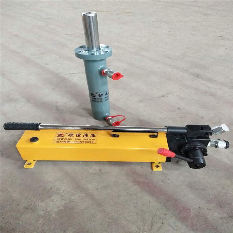 定制千斤顶专用液压手动泵 小型液压泵站 手动液压站 非标可定制
