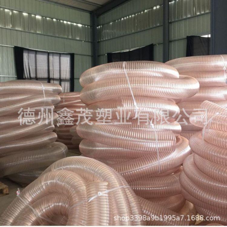 pu软管 聚氨酯软管 钢丝伸缩软管  螺纹管 食品级透明钢丝管厂家