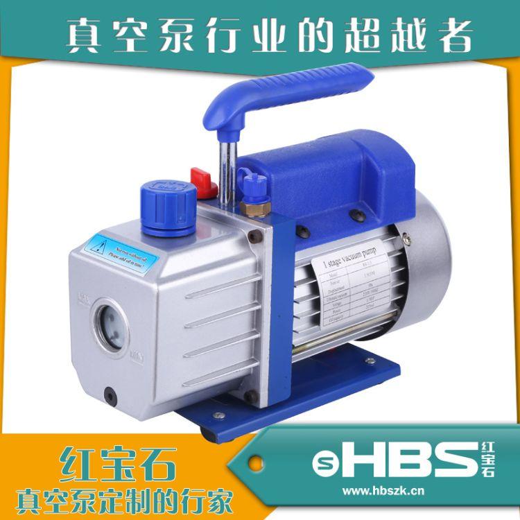 红宝石旋片式真空泵RS-1小型真空泵空调制冷 贴合机专用真空泵