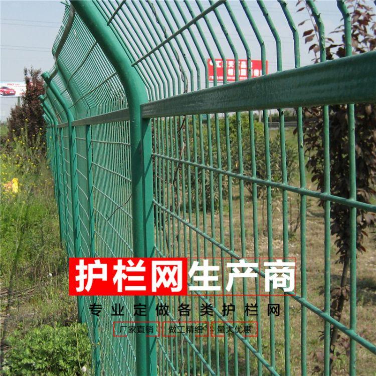 厂家现货批发 安徽双边丝护栏网 边框护栏网  隔离网价格 围墙铁丝围栏网