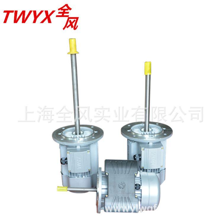 非标加长轴电机定做@0.55KW长轴电机#550W长轴电机价格
