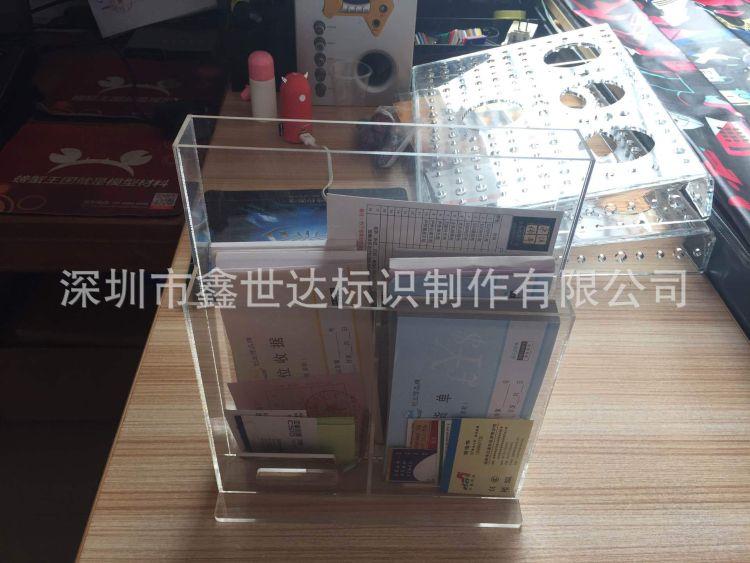 亚克力盒子定做 透明有机玻璃 亚克力展示资料盒