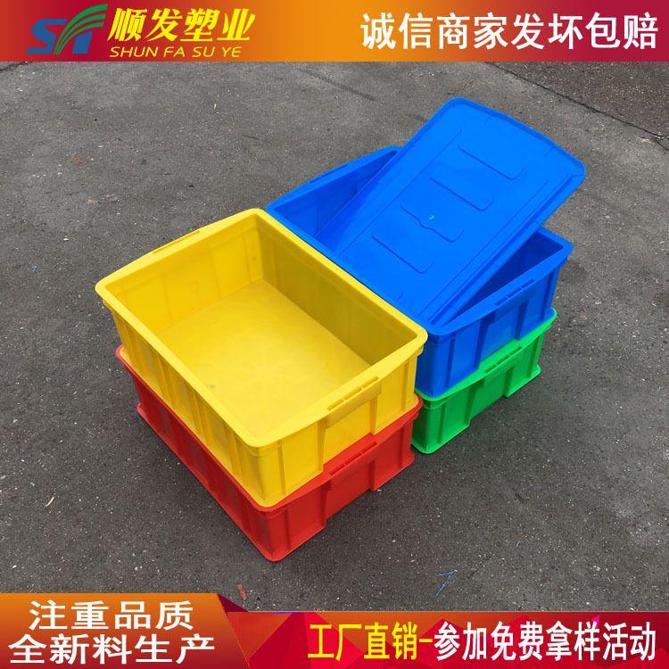 塑料周转箱 厂家直销450-160原料中转框 聚乙烯周转箱