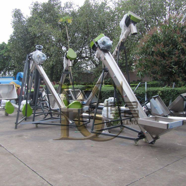 螺旋上料机生产厂家博昌供应颗粒上料机 粉末提升机