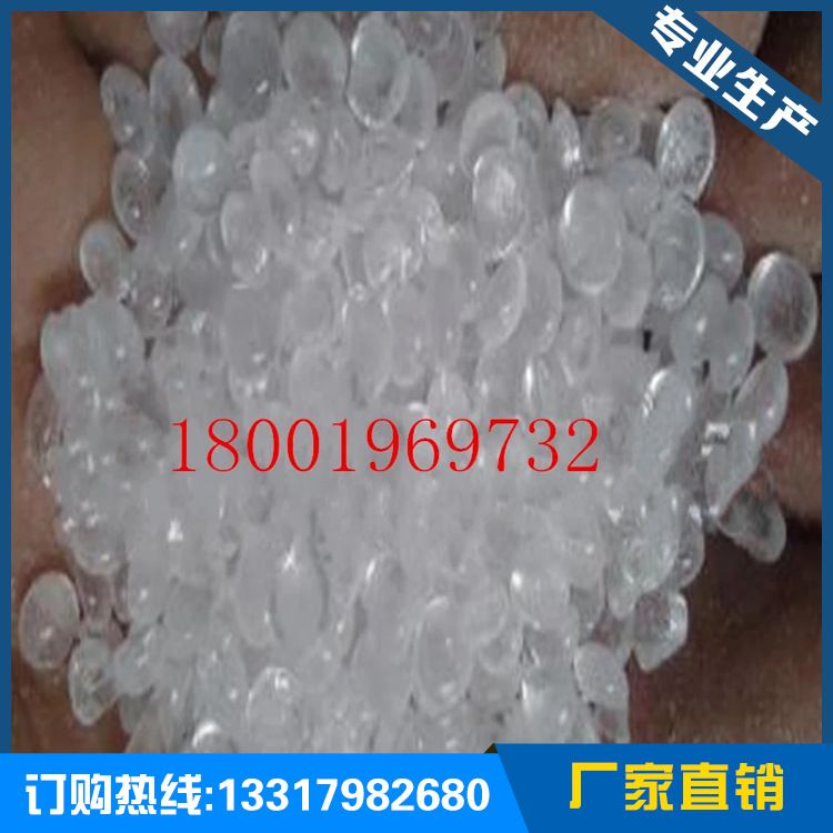江西厂家供应萜烯树脂T100 增粘、胶水专用树脂 增粘树脂网上采购