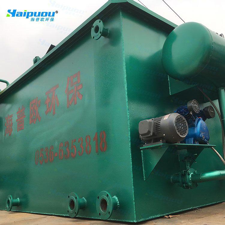养殖场废水处理溶气气浮机 出水好养殖废水处理设备找海普欧生产