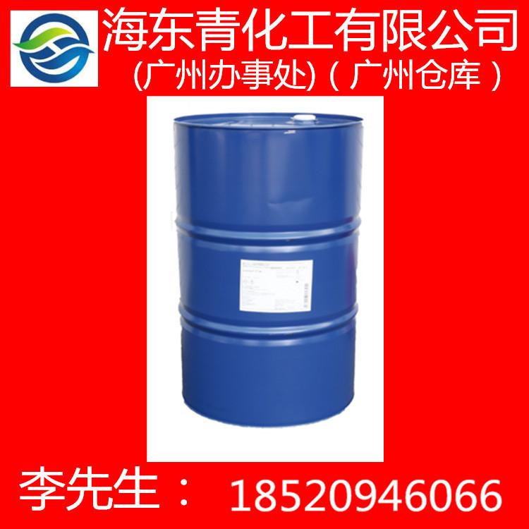 广州现货脂肪醇聚氧乙烯醚 乳化剂 表面活性剂 AEO-7