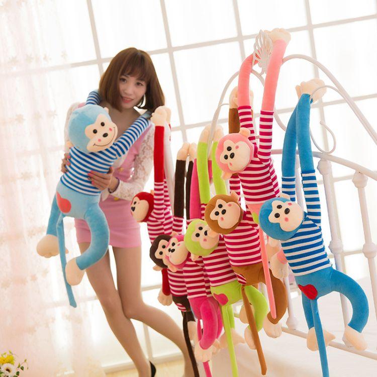批发大号猴子毛绒猴长臂叫猴彩色毛绒叫猴毛绒玩具六一儿童节礼物