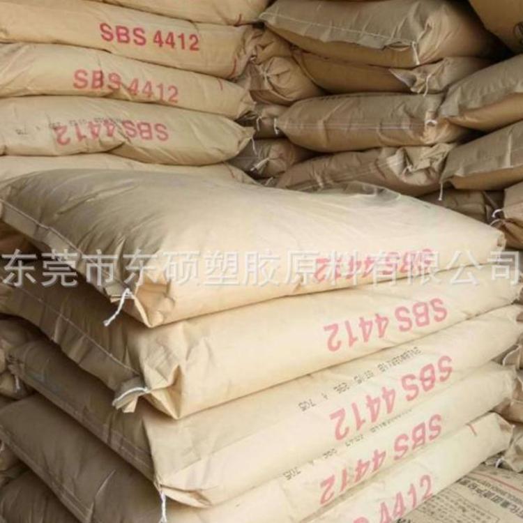 SBS巴陵石化YH-791 粘合剂 沥青改性塑料改性SBS热塑性丁苯橡胶