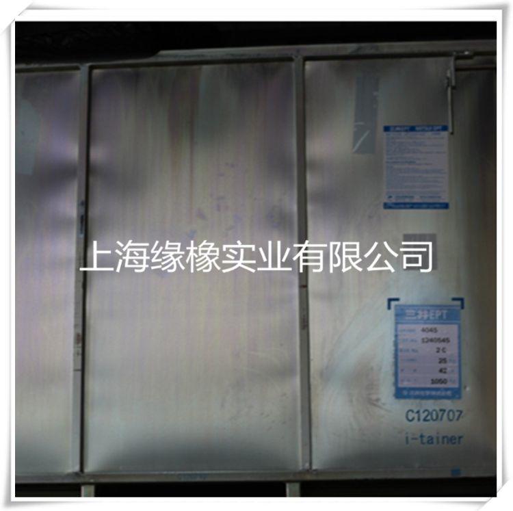 供应日本EPDM4045乙丙橡胶日本三元乙丙4045