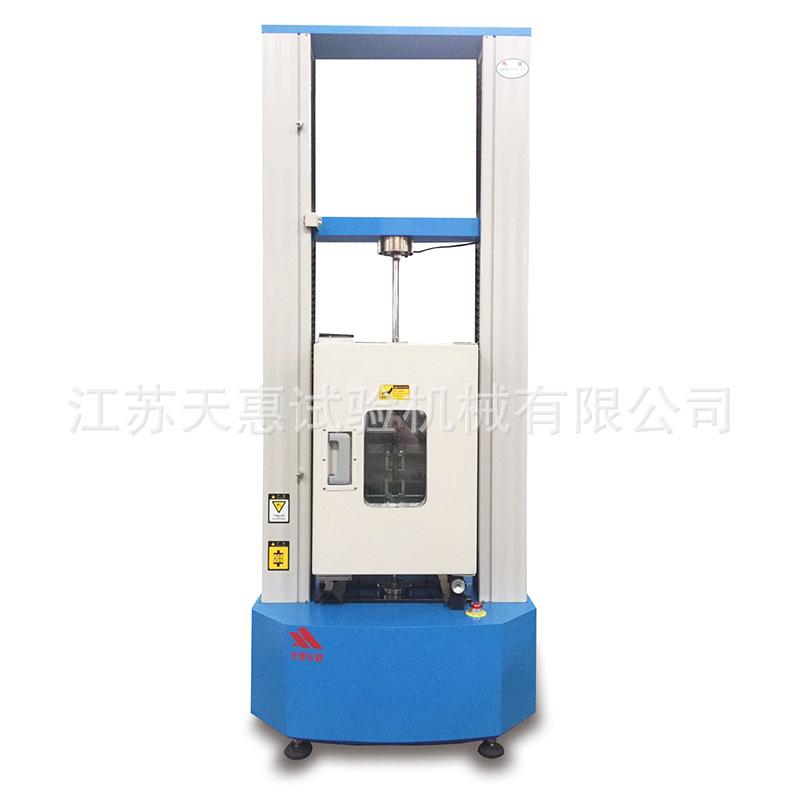 高低温拉力试验机 高低温万能材料拉力试验机 剥离强速试验机