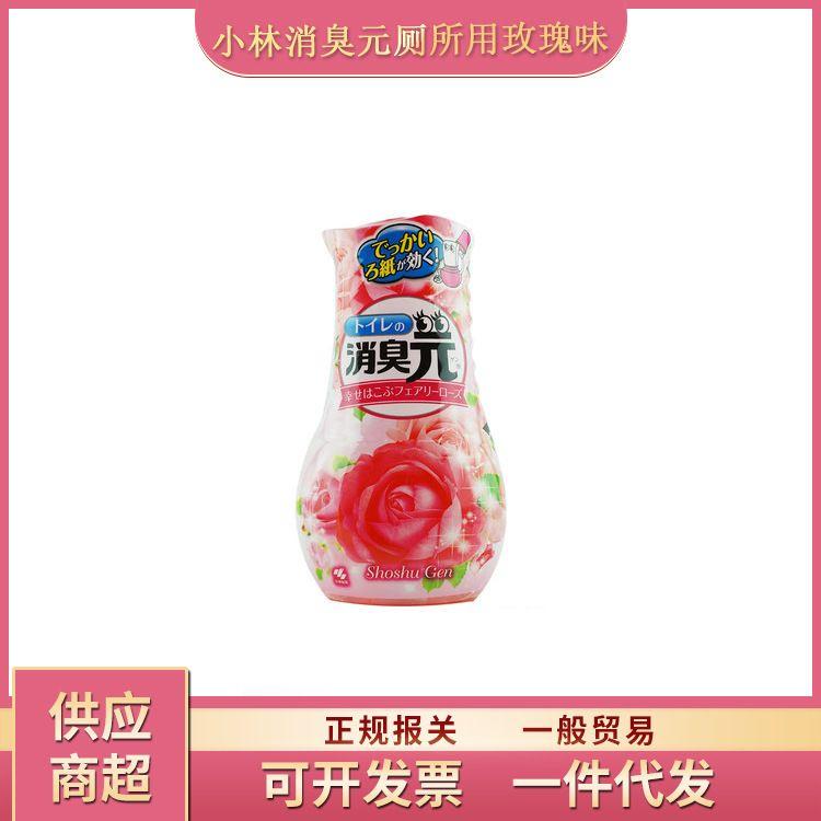日本小林消臭元消臭剂空气清新剂 厕所用玫瑰