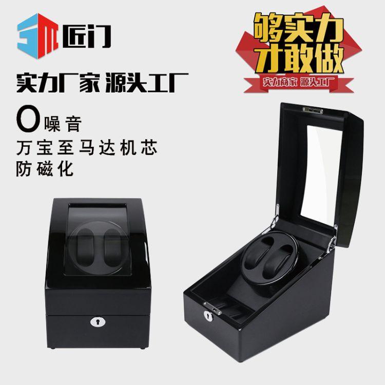 机械表摇表器高端烤漆马达盒转表器万宝至马达盒机械表自动上链盒