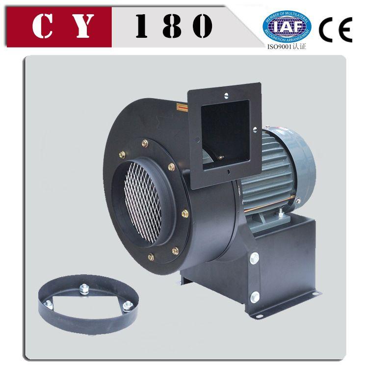 源头厂家直销CY180工频离心风机750W蜗牛式低噪音抽风机管道风机