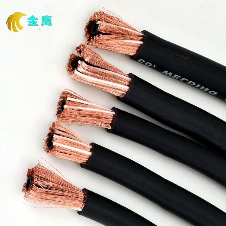 金鹰厂家直销优质辐照交联橡胶焊枪线16-65平方毫米焊枪电缆