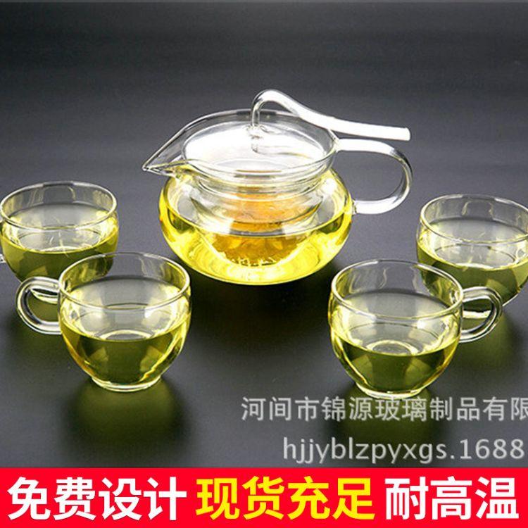 玻璃茶壶高硼硅耐热玻璃茶具套装 耐高温泡茶壶 养生花茶壶小水壶