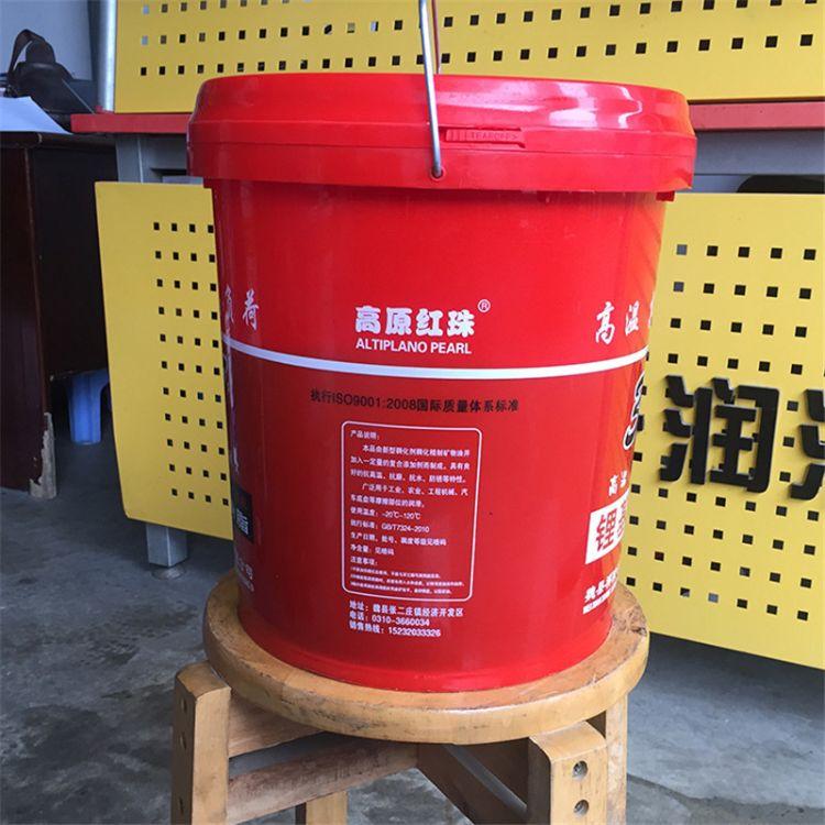 308锂基润滑脂 高原红珠15KG桶装 锂基润滑脂滚动轴承润滑脂黄油