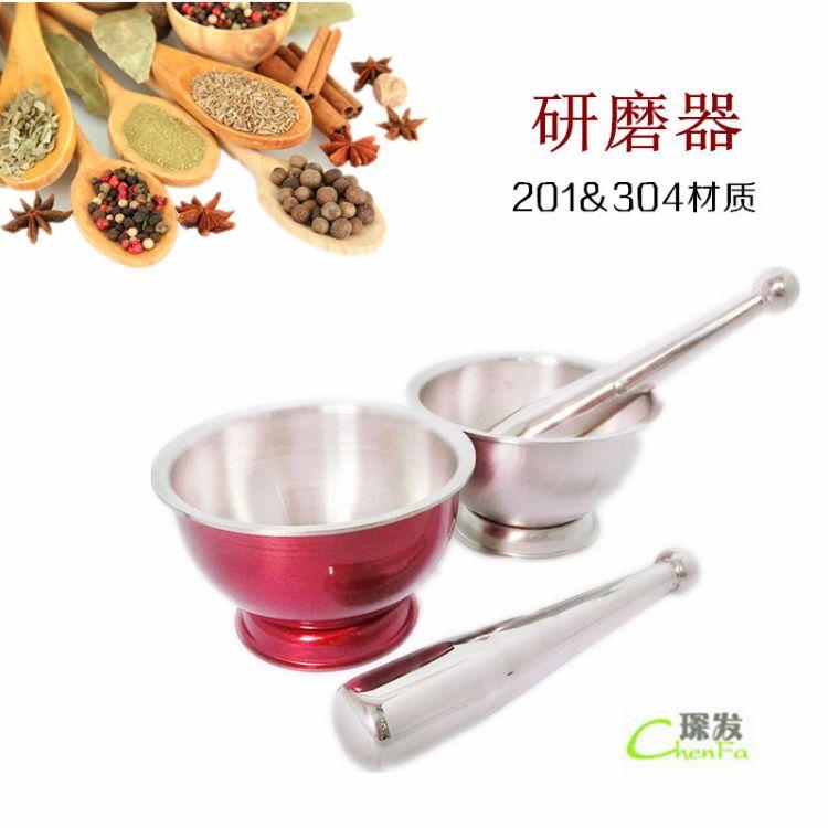 不锈钢手动研磨器 捣蒜器 掏药器 加厚砂光红色 创意厨房用品