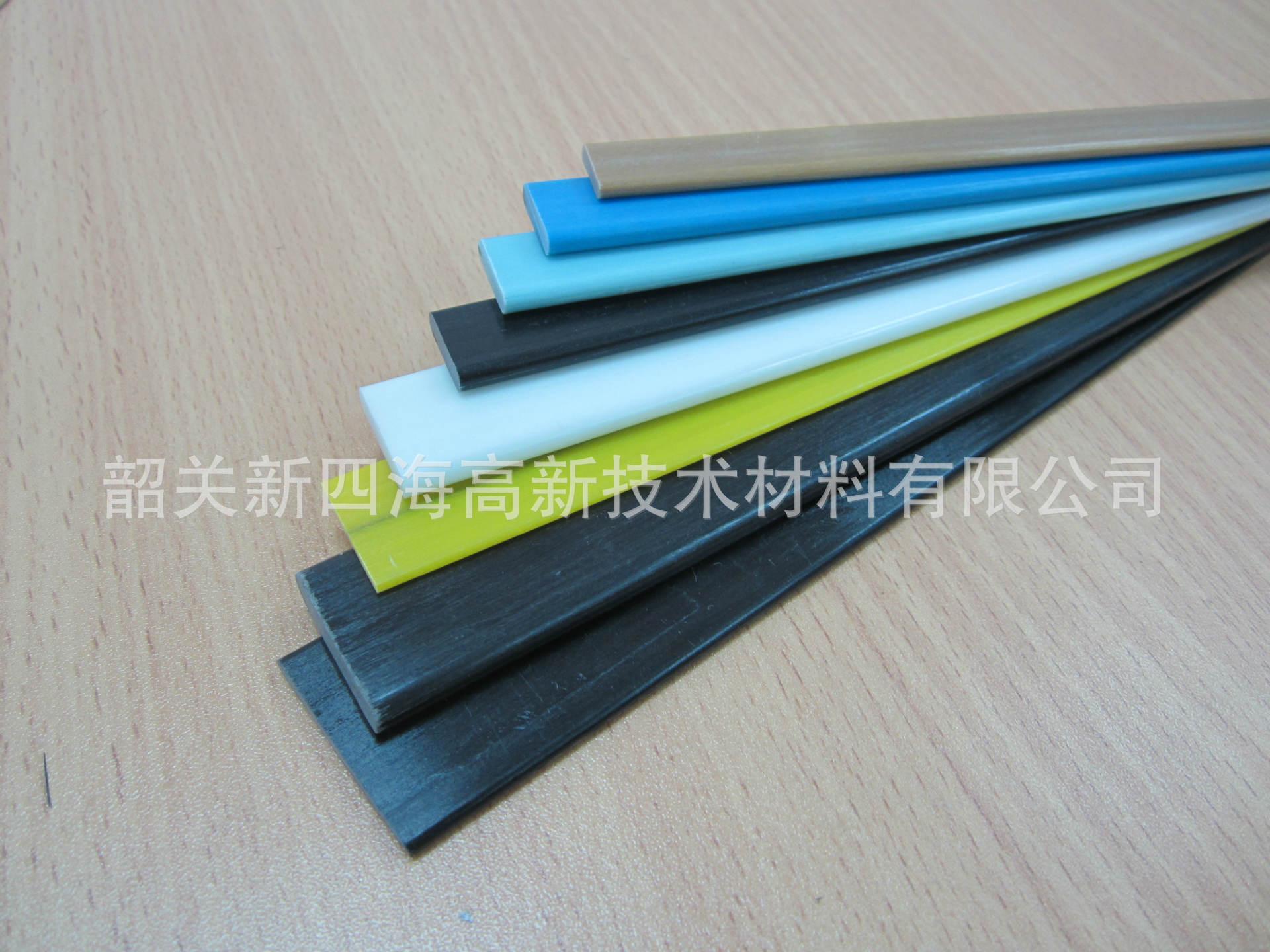 玻璃纤维扁条风帆支架耐腐蚀高强度