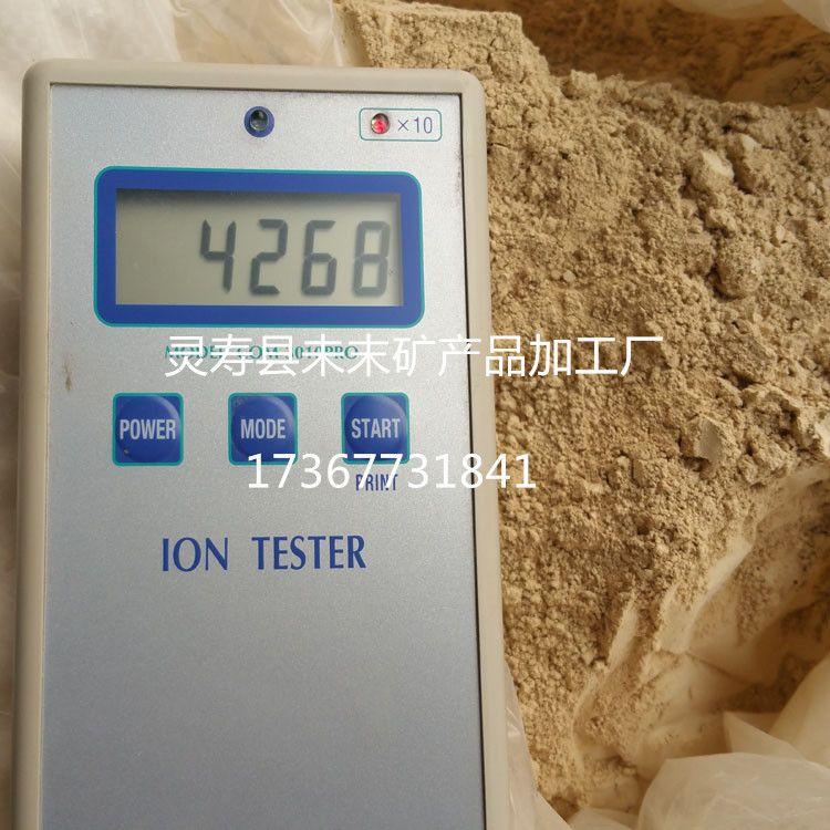 供应硅胶负离子粉 白色负离子粉 水溶负离子粉 工厂直销
