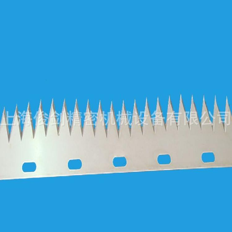 厂家直销齿刀 长形齿刀 长条齿刀 非标定制齿刀