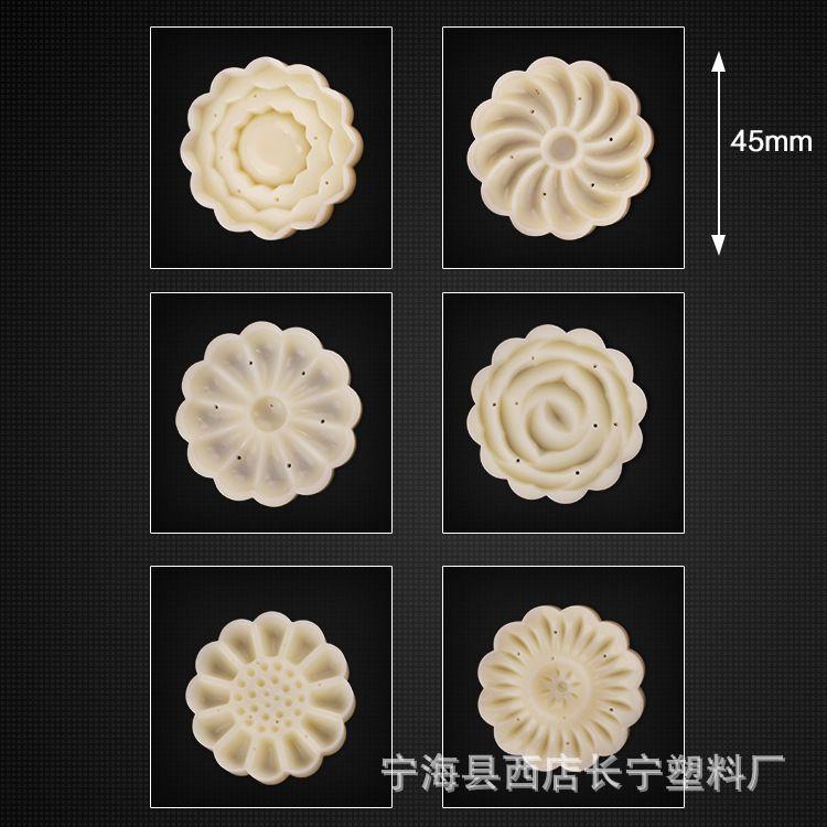 50克圆形6片立体玫瑰花月饼模具 手压式中秋月饼模 DIY烘焙模具