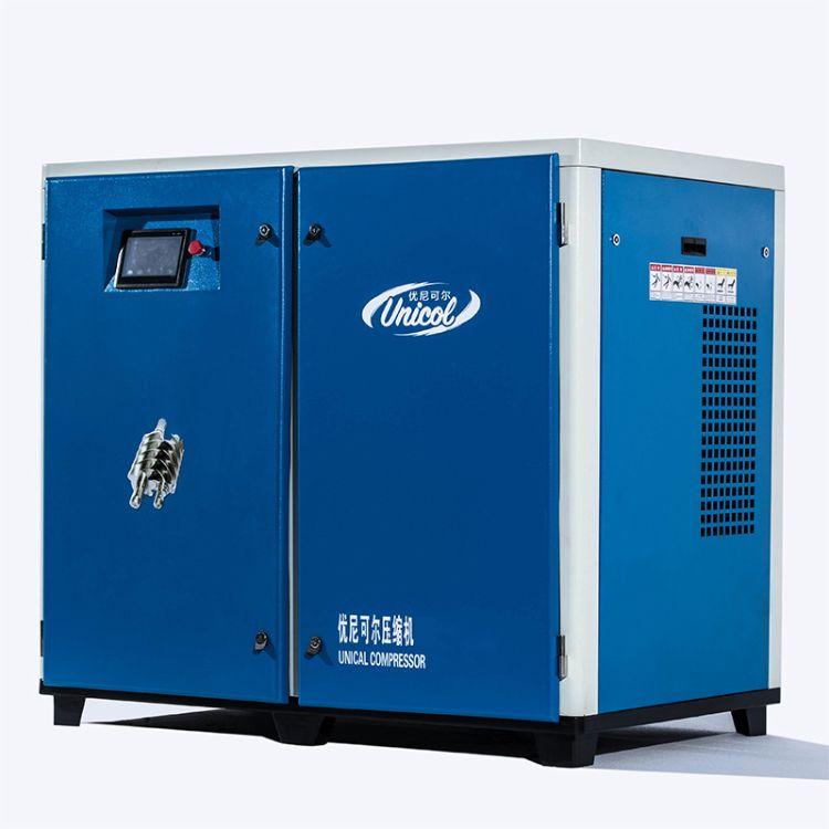 低压螺杆空压机 空气压缩机 优尼可尔SLQ系列低压螺杆压缩机