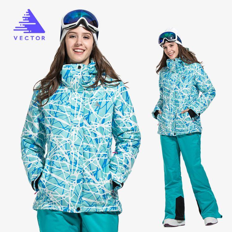 vector户外女式滑雪服加厚女款套装冰雪运动保暖透气滑雪服女