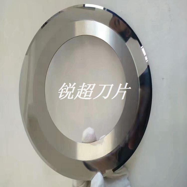 本厂专业生产分纸薄刀片  硬质合金单刀片 合金圆刀片 钨钢单刀片