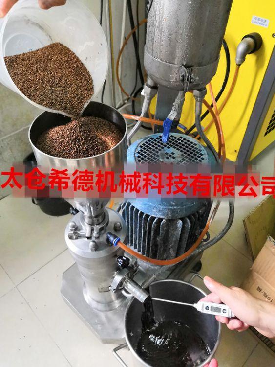 黑白芝麻酱研磨机,芝麻糊超细胶体磨价格