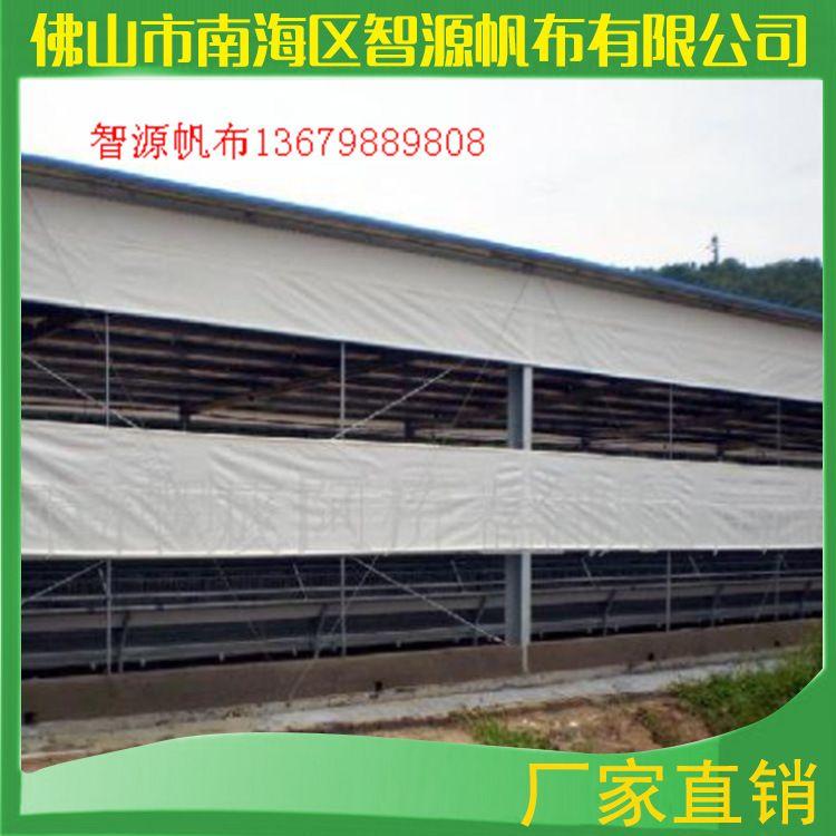 养殖场卷帘布,pvc防水布,各种养殖场卷帘布。