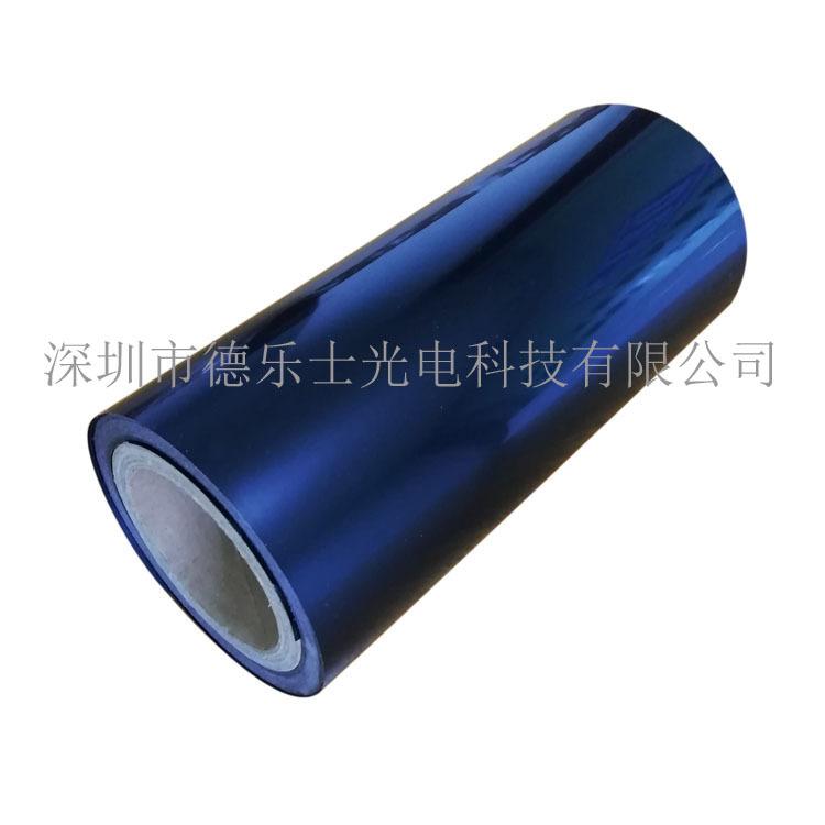厂家直销 黑色PET绝缘膜 遮光耐高温黑色PET膜 太阳能pet组件背板