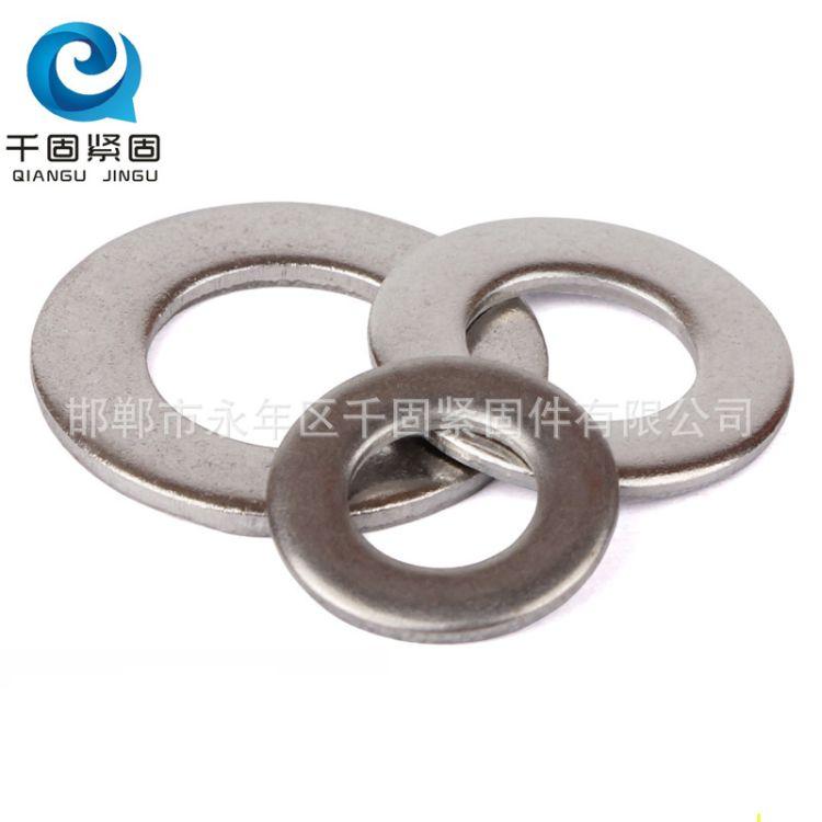 厂家直销 镀锌平垫 国标GB97平弹垫圈 订做碳钢异型垫片 加大垫片