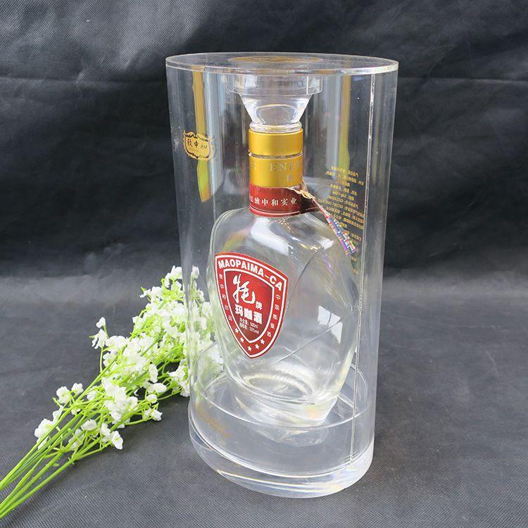 厂家生产亚克力白酒外包装盒子 透明酒盒 有机玻璃玛咖酒盒