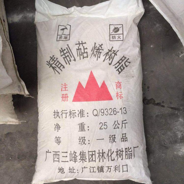 萜烯树脂T-100优 高粘纯萜烯增粘树脂 胶水胶粘剂增粘萜烯树脂