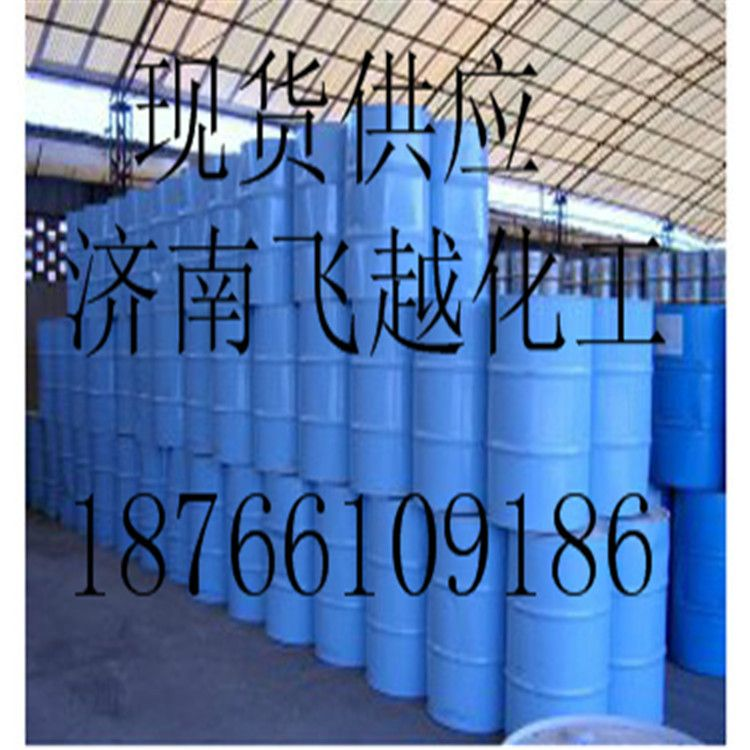 乙二醇二甲酸酯现货供应乙二醇二甲酸酯
