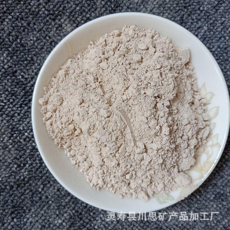 大量批发高含量铝矾土粉 消失模涂料专用200目高铝矾土  现货供应